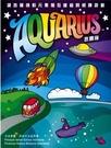 【新天鵝堡】水瓶座   Aquarius...
