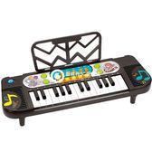 兒童電子琴啟蒙玩具寶寶早教益智音樂小鋼琴小男孩玩具琴-Rtwj27
