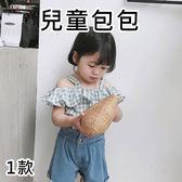 現貨 竹編織斜背包 1款 斜背包/寶寶單肩包/兒童包包