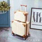 小型登機箱迷你旅行箱拉桿箱男行李箱YYP   伊鞋本鋪