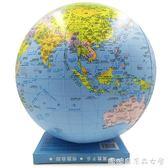 地球儀-正版中英文版懸掛式充氣地球儀38cm學生用課堂展示兒童玩具 糖糖日繫
