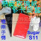 【時尚亮皮玫瑰紋】SUGAR 糖果手機 S11 6吋 多卡皮套/磁扣/吊飾孔/書本式翻頁/保護套/斜立/軟套-ZY