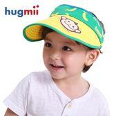 兒童空頂鴨舌帽兒童帽子寶寶男女童夏天休閒圓頂檐太陽帽       檸檬衣舍
