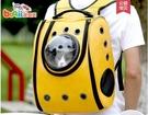 多可特貓包寵物太空包貓咪外出包便攜背包雙肩狗狗外帶透明艙透氣 陽光好物