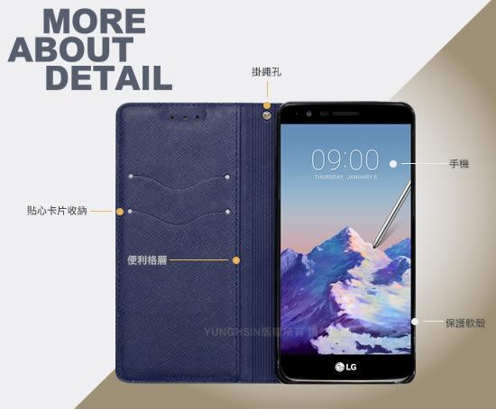 XM  LG Stylus 3 5.7吋  鍾愛原味磁吸皮套