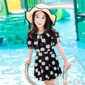 佑游兒童泳衣女孩優雅公主裙式可愛卡通學生小孩中大女童游泳衣 橙子精品