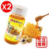 【鼎勝】養蜂協會認證標章蜂蜜2入組-電電購