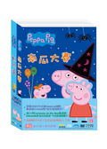 【停看聽音響唱片】【DVD】粉紅豬小妹套組(7)