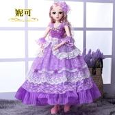 芭比娃娃 60厘米會說話克時帝芭比娃娃套裝智能女孩公主玩具單個洋娃娃超大