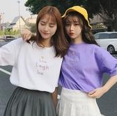 EASON SHOP(GU7191)韓版簡約LOVE愛心刺繡圓領短袖T恤女上衣服落肩五分袖寬鬆顯瘦內搭衫素色棉T恤