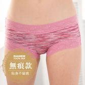 【岱妮蠶絲】HA0019S緞染彈性無痕低腰平口蠶絲內褲(四色)