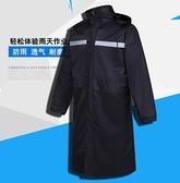 成人男巡邏徒步急救物業保安雙層防水加厚單人反光雨衣 【全館免運】