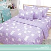 YuDo優多【輕格印像-紫】超細纖維棉加大鋪棉床罩六件組-台灣製造