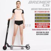 電動滑板車 電動滑板車成人兩輪代步可折疊迷你鋰電池自行車 俏女孩