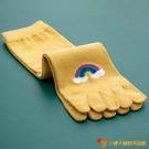 五指襪女中筒襪日系可愛彩虹分趾襪秋冬長襪【小獅子】