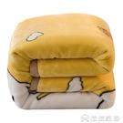 被子 毛毯被子四季通用被芯冬被春秋被加厚保暖墊被單人宿舍太空被雙人YYJ【快速出貨】