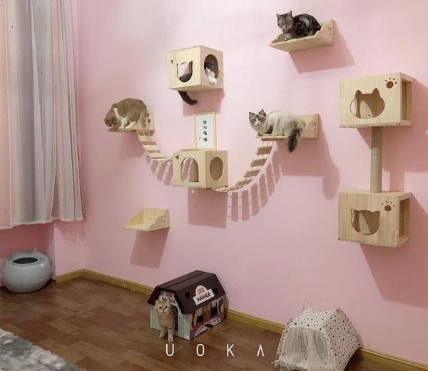 貓爬架墻壁掛貓窩墻上小貓爬架跳台貓咪抓柱通用貓窩貓跳台【端午鉅惠】