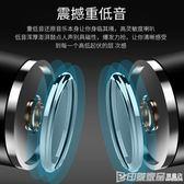 無線藍芽耳機迷你單耳運動耳塞式開車跑步健身可接聽電話入耳式手機超小8QM  印象家品旗艦店