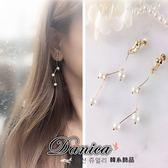 無耳洞耳環 現貨 韓國氣質小香風幾何星空點點珍珠吊飾夾式耳環 S91475 Danica 韓系飾品 韓國連線