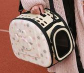 黑五好物節 EVA寵物包便攜式貓包可折疊外出包 狗狗用品 貓咪外出背包 艾尚旗艦店