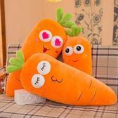 抱枕胡蘿蔔抱枕毛絨玩具蘿蔔公仔可愛睡覺床上布娃娃玩偶長條枕頭超軟 貝芙莉LX