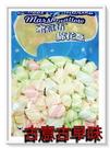 古意古早味 蜜意坊棉花糖(花卷/1000g/3x1.5cm) 麻花 懷舊零食 童玩 糖果 棉花糖