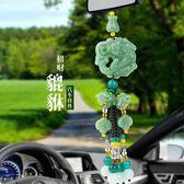 汽車掛件高檔車內飾品擺件掛飾
