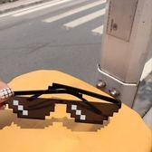 雙十二狂歡購時尚個性太陽眼鏡墨鏡創意性女長方形墨鏡黑色