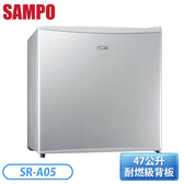[SAMPO 聲寶]47公升 單門小冰箱系列 SR-A05