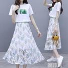 兩件套洋裝 新款夏半身裙女顯瘦裙子套裝夏天氣質修身雪紡碎花裙兩件套 韓菲兒