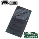 【RHINO 犀牛 929 RHINO犀牛2人防潮地布/蓋布《暗綠》】929/地墊/野餐墊/防潮墊