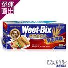 Weet-Bix 澳洲全穀片-麥香高纖1...