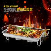 烤盤 商用酒精烤魚爐不銹鋼烤魚盤家用木炭諸葛烤魚盤酒精爐海鮮大咖盤 igo城市玩家