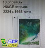 [COSCO代購]  W1172508 10.5 iPad Pro Wi-Fi 256GB 銀 Silver (MPF02TA/A)