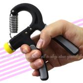 【DG390】可調節握力器 10-40KGS 可調式腕力器 力量訓練 健身器材 緩解手部疲勞防鼠標★EZGO商城★