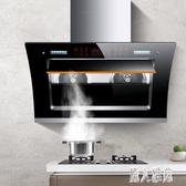 220V雙電機大吸力自動清洗抽油煙機家用廚房壁掛式側吸式吸油煙機 DJ10982『麗人雅苑』