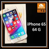 【愛拉風】i6s 64G 玫瑰金色 iPhone6s 九成八新 機況良好 可刷卡分期 二手 中古機
