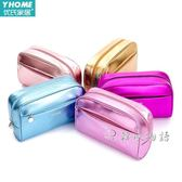 便攜化妝包大容量手拿收納袋韓版簡約小號防水旅行隨身洗漱品手提「韓風物語」