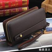 新款男士長款皮夾雙拉鏈手包男商務手抓包皮夾 XW1722【極致男人】