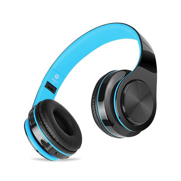 雙十二狂歡購藍芽耳機無線頭戴式重低音跑步運動華為音樂耳麥通用