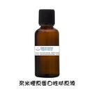 (保濕+賦活聖品)奈米膠原蛋白胜肽原液-10ml