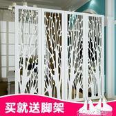 屏風歐式屏風隔斷客廳現代簡約玄關鏤空隔斷雕花折屏白色裝飾折疊移動   color shopYYP