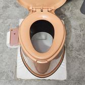 老人馬桶變蹲坑器多功能可行動孕婦坐便器加厚坐墊圈家用室內防臭igo 智聯世界