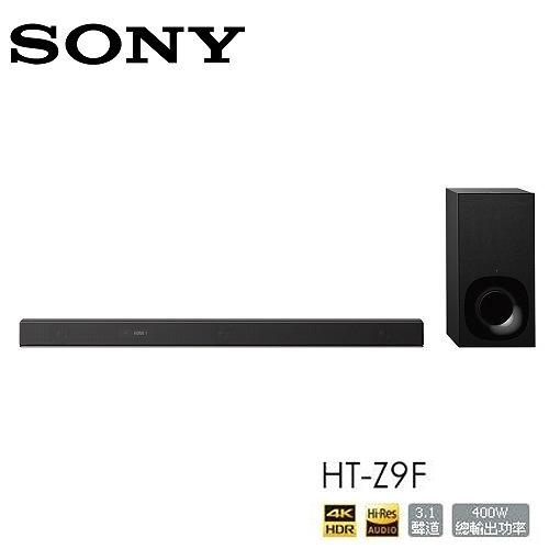 【6月限定加購價】SONY HT-Z9F SOUNDBAR 3.1聲道 單件式環繞音響 4K HDR DolbyVision