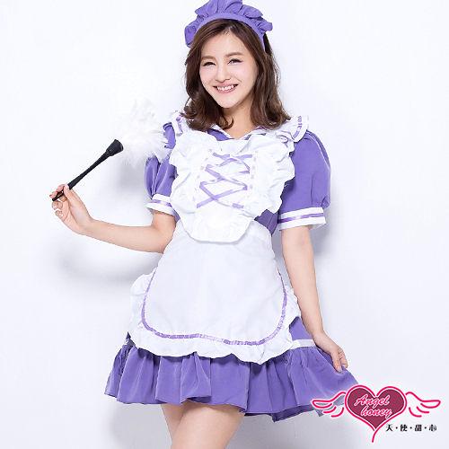 角色扮演 紫 女僕 角色扮演 角色服Party 萬聖節 耶誕裝 尾牙 表演服 天使甜心Angel Honey