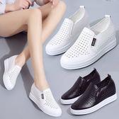 內增高鞋子 百搭縷空透氣女鞋 休閒單鞋 小白鞋 35-40碼 白色/黑色 One shoes
