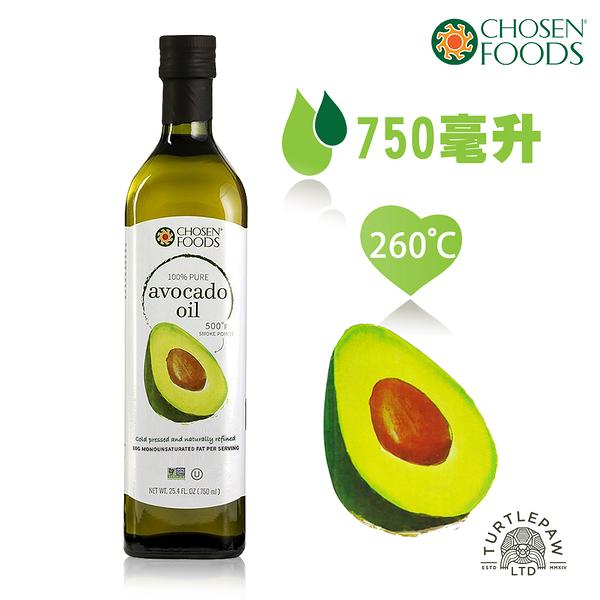 【Chosen Foods】美國原裝進口頂級酪梨油1瓶 (750毫升)