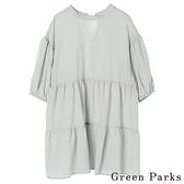 「Summer」可愛蓬鬆分層抓褶上衣 - Green Parks