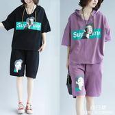 洋氣中大尺碼 女裝新款潮夏裝套裝胖mm藏肉減齡寬松休閑時髦兩件套