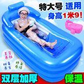 618大促 成人加厚充氣浴缸家用折疊泡澡桶浴桶兒童浴盆洗澡盆可拆卸沐浴桶